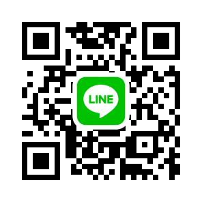 LINE公式アカウントにてお問い合わせが可能になりました!